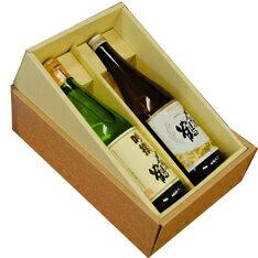 贈答用箱 720ml 2本用【プレゼント用】【贈り物用】【御歳暮】