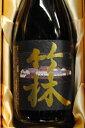 竹林 たおやか(純米大吟醸)720ml【日本酒/清酒】【四合瓶】【農産酒蔵】【丸本酒造】【ハロウィン