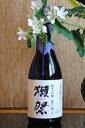 獺祭 純米大吟醸 磨き二割三分 720ml【日本酒/清酒】【四合瓶】【23】【旭酒造】だっさい【お中元】
