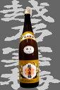 越乃寒梅 白ラベル 1.8L(普通酒)【日本酒/清酒】【一升瓶/1800ml】【辛口】【冷○燗◎】こしのかんばい【ハロウィン】