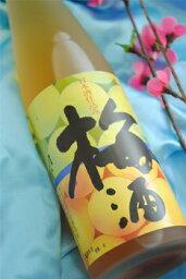 月の井 日本酒仕込み梅酒 (愛のある梅酒)
