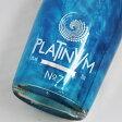 フレグランス プラチナムNo.7 パイナップル&ココナッツ 750mlPLATINVM FRAGRANCES【入荷次第出荷】ラメ入りスパークリングワイン/お酒/海の家/フレングラス/アルコール8%/パーティー