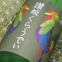 川鶴 讃岐くらうでぃ 720ml【日本酒/清酒】【低アルコール/6度】【四合瓶】【香川】【川鶴酒造】かわつる