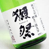 獺祭 純米大吟醸 磨き三割九分 720ml【お一人様4本まで】【日本酒/清酒】【四合瓶】【39】【旭酒造】だっさい