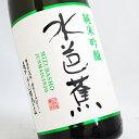 水芭蕉 純米吟醸 1.8L【日本酒/清酒】【1800ml/一升瓶】【群馬】【永井酒造】みずばしょう