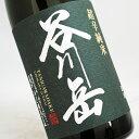 谷川岳 超辛 純米酒 1.8L【日本酒/清酒】【1800ml/一升瓶】【群馬】【永井酒造】たにがわだ