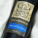 タラマンカ カベルネ・ソーヴィニヨン 750ml【直輸入】【チリ/セントラルヴァレー】【赤ワイン/ミディアム〜フルボディ】【デイリー】【お中元】