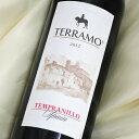 テラモ・テンプラニーリョ 750ml赤ワイン/ミディアムボディ/スペイン/デイリーワイン/オススメ