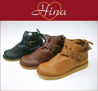 Hina 001 with belt-crepe sole boots