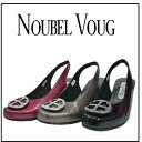 3203 Noubel Voug real leather enamel wedge sole back band sandals