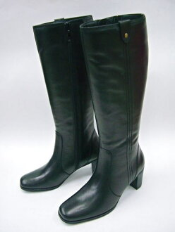 Co07 leather and plain long boots