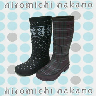 Hiromichi Nakano WJ059R Chief snow & rain boots, winter shoes