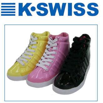 K-SWISS SPW20-Swiss enamel sneaker