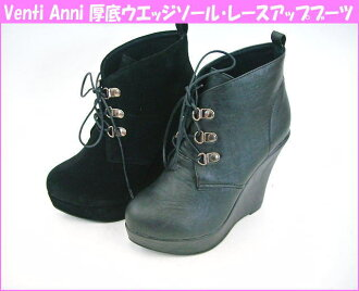 53668 Venti Anni Venti Anni ☆ thick bottom wedge sole-レースアップブー tea