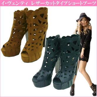 Venti Anni 77162 ☆ I Venti レザーカットタイプ short boots