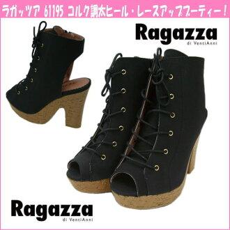 Ragazza 61195 ☆ ラガッツア Cork style thick heel-レースアップブー tea