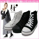 Thick-soled canvas sneakers with the Venti Anni 30051/60051  Venn tear Nin back zipper