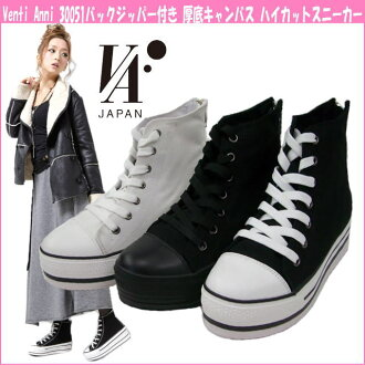 Venti Anni 30051 / 60051 ☆ Venti Methodand with back zipper thick bottom canvas sneakers