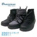 Bracciian Br7522 防水防滑 ブラッチャーノ メンズ ウ