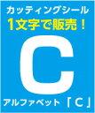cutmoji-c