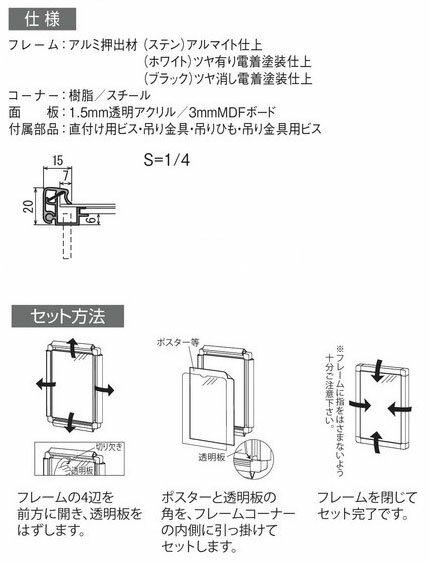 ポスターパネル B2(515× 728) 外寸...の紹介画像3