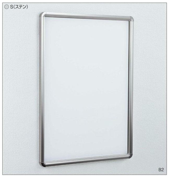 ポスターパネル B3( 364× 515) W402mm×H553mm×D25.5mm