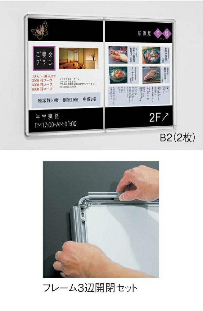 ポスターパネル A1(594×841) 屋内用...の紹介画像2