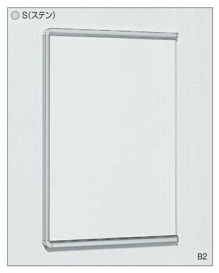 ポスターパネル A1(594×841) 屋内用 ...の商品画像