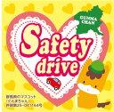 樂天商城 - ぐんまちゃん safety drive お車に! マグネット Sサイズ 約100mmx100mm