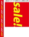 樂天商城 - 粘着シート シール 防水 シート ラッピング 自由にカット!  【sale!!】 W200mmxH2000mm メール便非対応