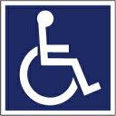 樂天商城 - 【車用】【反射】 国際シンボルマーク 車椅子マーク 反射マグネット 反射マグネット 約150mmx150mm