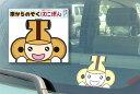 樂天商城 - 埼玉県本庄市はにぽん 車からのぞく「はにぽん」転写式ステッカー