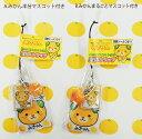愛媛県イメージアップキャラクター「みきゃん」 みかんマスコット付き ストラップ
