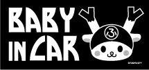 ブラック ふっかちゃん baby in car マグネット 約150mmx70mm...:s-yamato:10000613