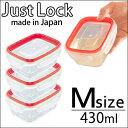 保存容器 密閉 日本製 長方形 Mサイズ 3個入 レッド