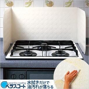 ベラスコート システム キッチン