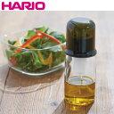 【在庫限り】【HARIO】ハリオ オイルスプレー【OS-60】【霧吹き スプレー】【油 霧吹き】[オイルディスペンサー][オリーブオイル 容器]