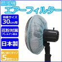 花粉・ダニのアレルゲン除去!消臭繊維使用!お部屋のほこりや花粉をキャッチ
