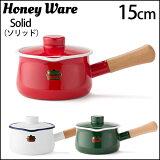 富士ホーロー ミルクパン 15cm[ミルクパン ホーロー][ミルクパン ih対応][ホーロー鍋][片手鍋][ミルク鍋][ミルクパン 離乳食][HoneyWare][ソリッド][Solid]