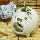 白豚蚊取り【日本製】[蚊取り豚][蚊取り線香入れ][蚊取り ブタ][蚊遣り器][蚊遣り豚][三陶 蚊遣り]