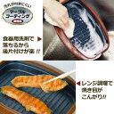 電子レンジ 焼き魚...