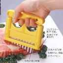 お肉の筋切り器です。お肉をやわらかく、味が滲みやすくします。ミート・ソフター