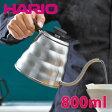 【HARIO】ハリオV60ドリップケトル ヴォーノ800ml【VKB-120HSV】[ケトル コーヒー][ドリップコーヒー][細口ケトル][ハリオ ドリップケトル][ドリップケトル]【10P01Oct16】
