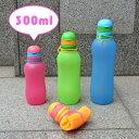 【viv】シリコンボトルアクティブ300ml[折りたたみボトル][水筒][折りたたみ水筒][アクティブボトル][ワールドクリエイト]