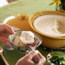 【送料無料】おうちでカンタンに手作り豆腐が作れる萬来鍋セット!ファミリー用。【ココ笑店限定カラー!】萬来鍋 大(萬来豆乳パック×2・にがりセット)【豆乳】【手作り豆腐】【ばんらいなべ】