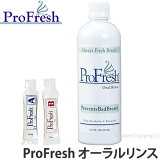 ������̵���� �ץ�ե�å��� ��������� 1�� ��Profresh Oral Rinse�۸��к��ʤ餳����ξ��ʡ�1��2�󤪸�򤹤���������