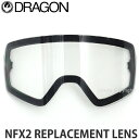 ドラゴン エヌエフエックス ツー スペアレンズ 【DRAGON NFX2 REPLACEMENT LENS】 スノーボード スキー ゴーグル 交換用 SNOWBOARD GOGGLE VLT88 雪〜ナイター用 レンズカラー:Clear