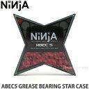 NINJA ABEC5 GREASE BEARING ClearStar【ニンジャ エイベック ファイブ グリス ベアリング クリアスター】スケートボード グリース ダブルシールド ストリート クルーザー サーフスケートサイズ:608ZZ