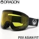 20model ドラゴン ピーエックスブイ アジアン フィット 【DRAGON PXV ASIAN