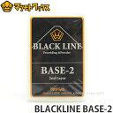 е▐е─ете╚еяе├епе╣ е╓еще├епещедеє е┘б╝е╣-2 б┌MATSUMOTOWAX BLACKLINE BASE-2б█ е╣е╬б╝е▄б╝е╔ еяепе╖еєе░ есеєе╞е╩еєе╣ дк╝ъ╞■дь WAX ═╞╬╠:90g